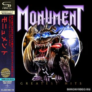 Monument - Greatest Hits (Compilation) (Japanese Edition) (2020)