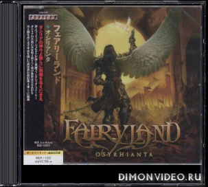 Fairyland - Osyrhianta (Japanese Edition) (2020)