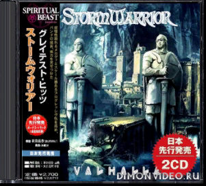 StormWarrior - Valhalla (Compilation) (Japanese Edition) (2CD) (2020)