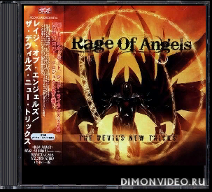 Rage Of Angels - The Devil\