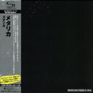 Metallica - Metallica (1991) [2010, Reissue]