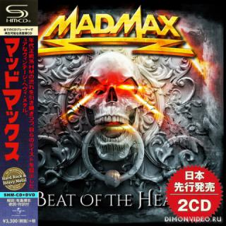Mad Max - Beat of the Heart (Compilation) (Japanese Edition)