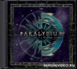 Paralydium - Worlds Beyond (2020)