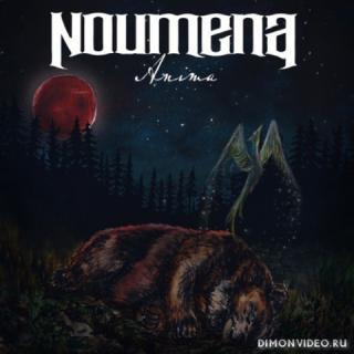 Noumena - Anima (2020)