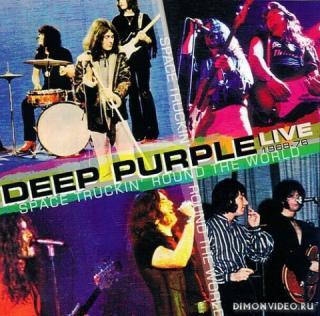 Deep Purple - Space Truckin Round the World Live 68-76 (2CD) (Remastered)
