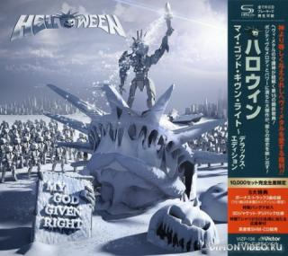 Helloween - My God Given Right (Japanese Edition)