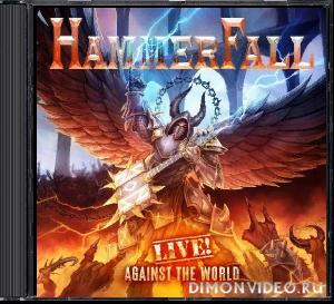 HammerFall - Live! Against the World (Live) (2020)
