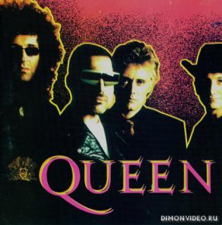 Queen - Ballads (1994)