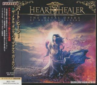 Heart Healer - Тhе Меtаl Ореrа Ву Маgnus Каrlssоn (Japanese Edition) (2021)