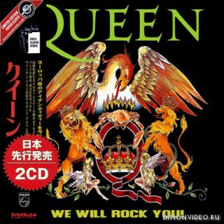 Queen - We Will Rock You! (Japanese Edition) (2021) (2 CD)