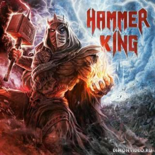 Hammer King - Hammer King (2021)