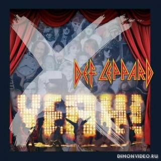 Def Leppard - X, Yeah! & Songs From The Sparkle Lounge: Rarities From The Vault (2021)