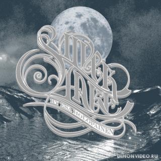 Silver Lake by Esa Holopainen - Silver Lake by Esa Holopainen (2021)
