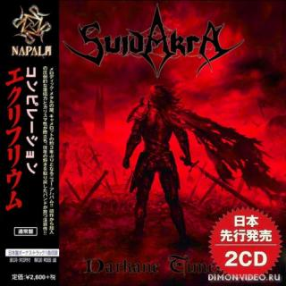 Suidakra - Darkane Times (Compilation) (Japanese Edition) (2CD) (2018)