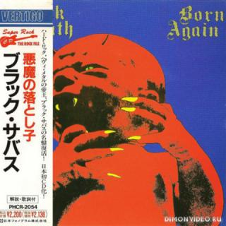 Black Sabbath - Born Again (1983) (The Ian Gillan Years)