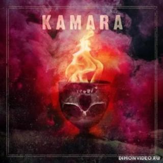 Kamara - Kamara (2018)