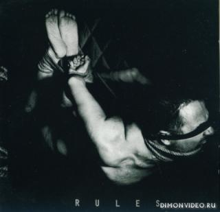 Alligator - Rules (1996)