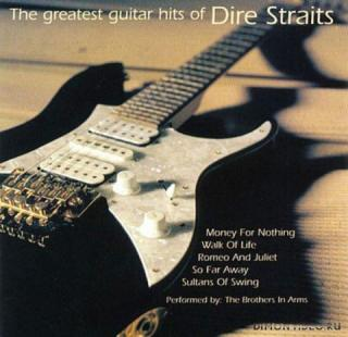 Dire Straits - The Greatest Guitar Hits Of Dire Straits (Instrumental) (1998)