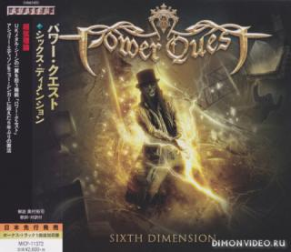 Power Quest - Sixth Dimension (Japanese Edition) (2017)