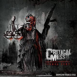 Critical Mess - Human Praey (2018)