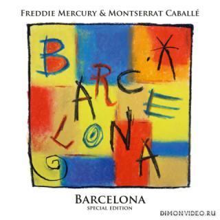 Freddie Mercury & Montserrat Caballe - Barcelona [Special Edition] (3CD) (2012)