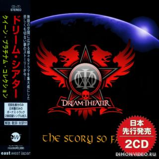 Dream Theater - The Story So Far (Compilation) (Japanese Edition) (2CD) (2018)