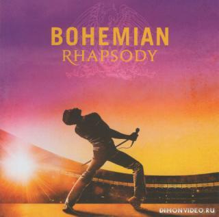 Queen - Bohemian Rhapsody (The Original Soundtrack) (Compilation) (2018)