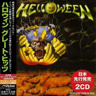 Helloween - Greatest Hits (Compilation) (Japanese Edition) (2CD) (2018)