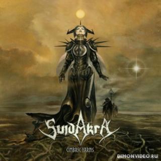 Suidakra - Cimbric Yarns (2018)