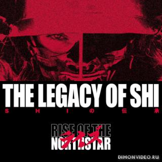Rise Of The North Star - The Legacy Of Shi (2018)