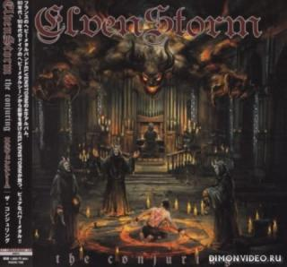 ElvenStorm - The Conjuring (Japanese Edition) (2018)