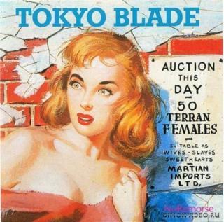 Tokyo Blade - No Remorse (1989)