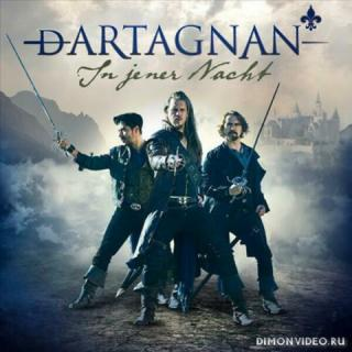 dArtagnan - In jener Nacht (2019)