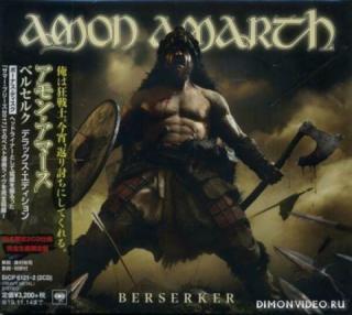 Amon Amarth - Berserker (2CD) (Japanese Edition) (2019)