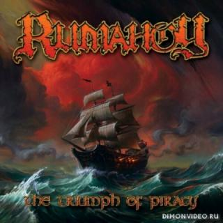 Rumahoy - The Triumph Of Piracy (Japanese Edition) (2018)