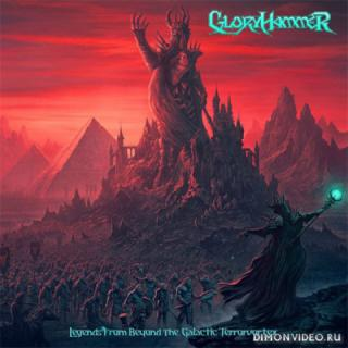 Gloryhammer - Legends from Beyond the Galactic Terrorvortex (Deluxe Edition) (2CD) (2019)