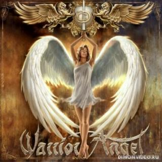 Warrior Angel - Griffin 1.29, Chapter 1 (2019)