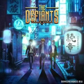 The Defiants - Zokusho (2019)