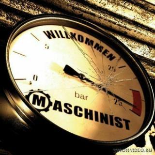Maschinist - Willkommen (2016)