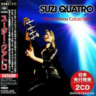 Suzi Quatro - The Platinum Collection (Japanese Edition) (2CD) (2019)
