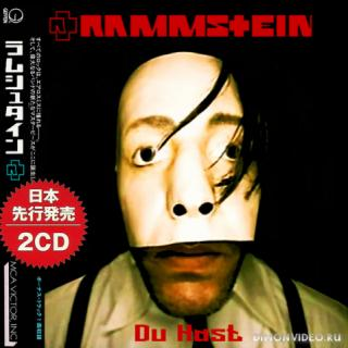 Rammstein - Du Hast (Compilation) (Japanese Edition) (2CD) (2020)