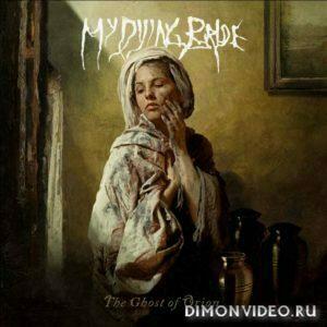 My Dying Bride - Your Broken Shore (Single) (2020)
