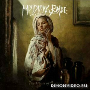 My Dying Bride - Your Broken Shore (Single) (2020)