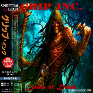 Grip Inc. - Colors of Death (Compilation) (2016)