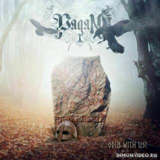 Pagan - Odin With Us! (2020)