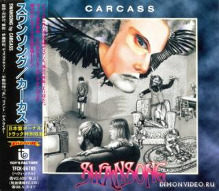 Carcass - Swansong (Japanese Edition) (1995)