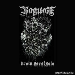Bognor - Brain Paralysis (2020)
