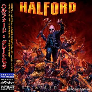 Halford - Greatest Hits (Japanese Edition) (2020)