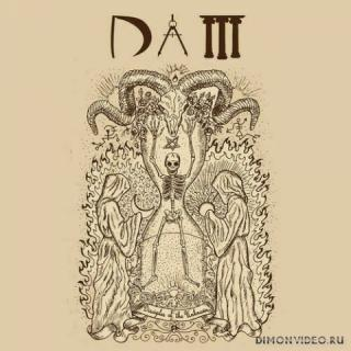 D.A.M - Disciples of the Unknown (2020)