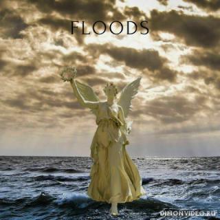 Mbgg - Floods